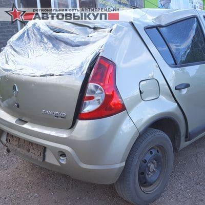 выкуп авто после аварии